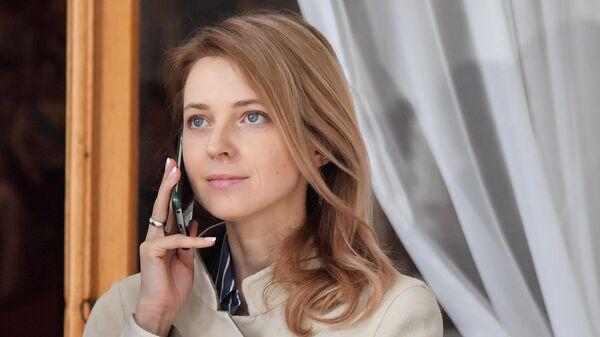 Депутат Государственной думы Российской Федерации Наталья Поклонская