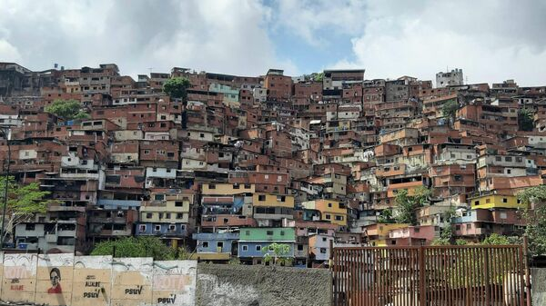 Вид на Петаре - самый опасный район Каракаса