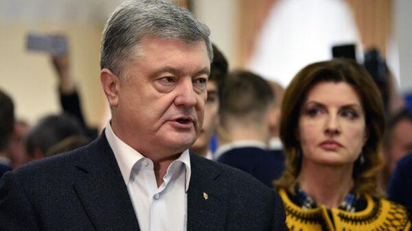 Порошенко признал поражение на выборах