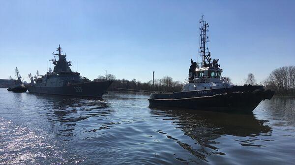 Два боевых корабля - фрегат Адмирал Касатонов и корвет Гремящий вышли на испытания в Балтийское море