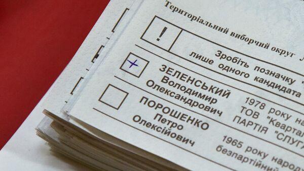 Бюллетень во время подсчета голосов после закрытия избирательного участка во Львове