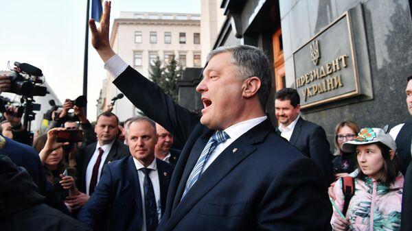 Президент Украины Петр Порошенко приветствует своих сторонников