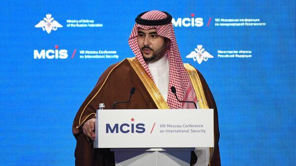 Заместитель министра обороны Саудовской Аравии, принц Халид бин Салман бин Абдулазиз Аль-Сауд выступает на VIII Московской конференции по международной безопасности