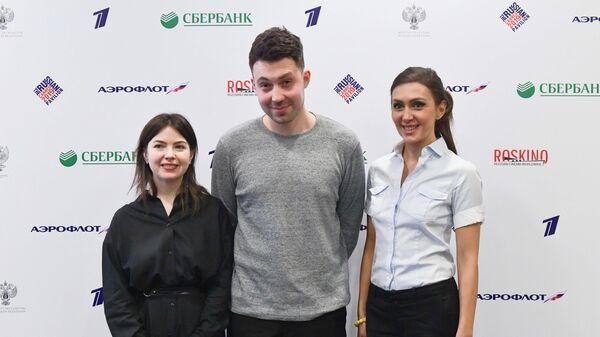 Пресс-конференция Участие российской делегации в Каннском международном кинофестивале
