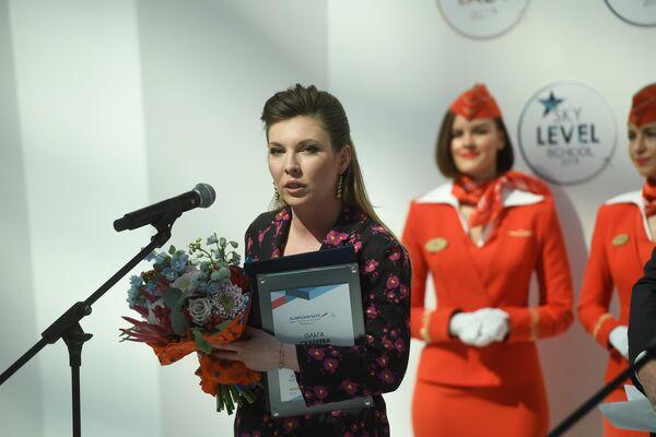 Самой летающей телеведущей выбрана Ольга Скабеева