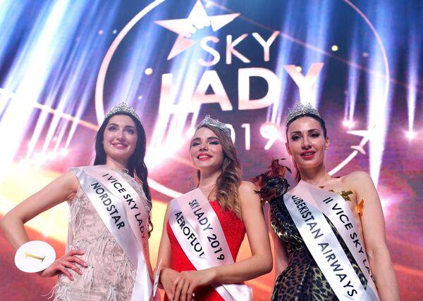 Конкурс красоты Sky Lady 2019