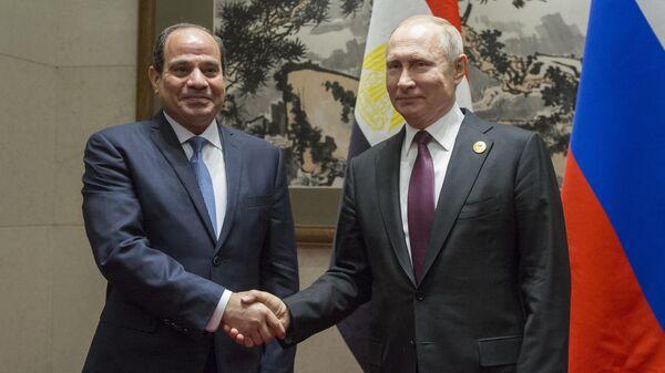 Президент РФ Владимир Путин и президент Арабской Республики Египет Абдель Фаттах ас-Сиси во время встречи на полях форума Один пояс - один путь в Пекине. 26 апреля 2019