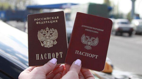 Паспорта граждан ДНР и РФ на Международном пункте пропуска Успенка в Донецкой области
