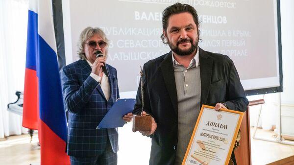 Шеф-редактор портала Sputnik Латвия Валентин Роженцов стал победителем конкурса посольства РФ в Риге Янтарное перо – 2018