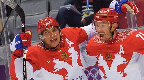 Хоккеисты сборной России Александр Овечкин и Илья Ковальчук