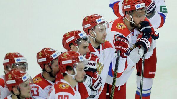 Хоккеисты сборной России после проигранного матча