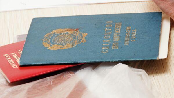 Документы жителя Луганска, пришедшего в отделении миграционной службы самопровозглашенной Луганской Народной Республики для подачи заявления на получение  российского гражданства