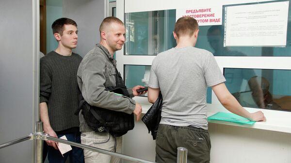 Жители Луганска проходят в отделение миграционной службы самопровозглашенной Луганской Народной Республики