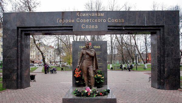 Памятник клинчанам, погибшим в годы Великой отечественной войны, в городском парке Клина