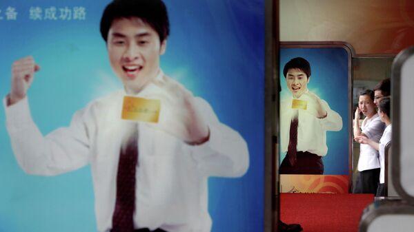 Реклама кредитных карт в центре Шанхая, Китай. 2009 год