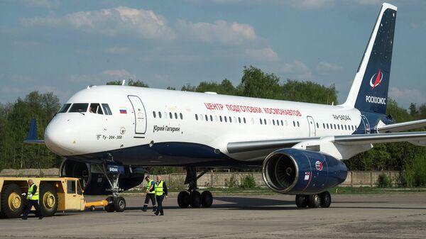 Самолет Ту-204-300 Юрий Гагарин