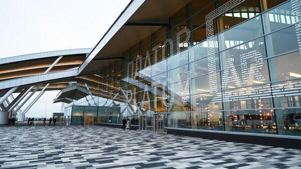 Международный аэропорт Платов в Ростове-на-Дону
