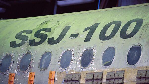 Фюзеляж российского ближнемагистрального пассажирского самолёта Сухой Суперджет 100