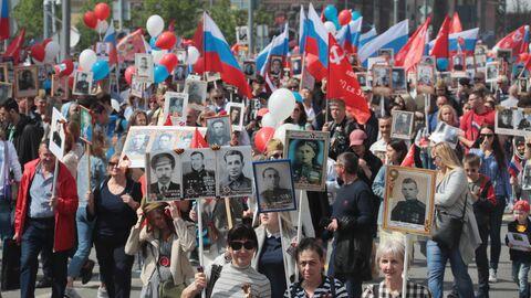 Участники акции Бессмертный полк в Москве