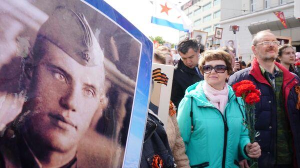 Участники акции Бессмертный полк в Калининграде