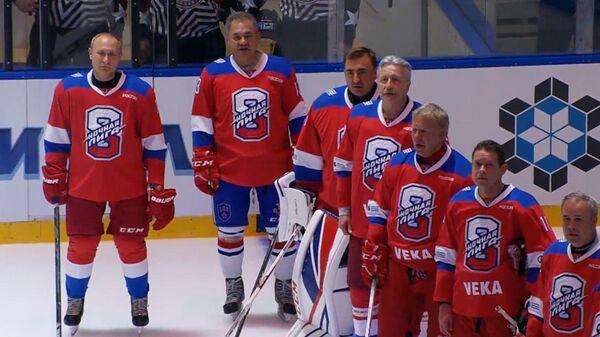 Путин забросил восемь шайб на матче в Сочи. Кадры игры