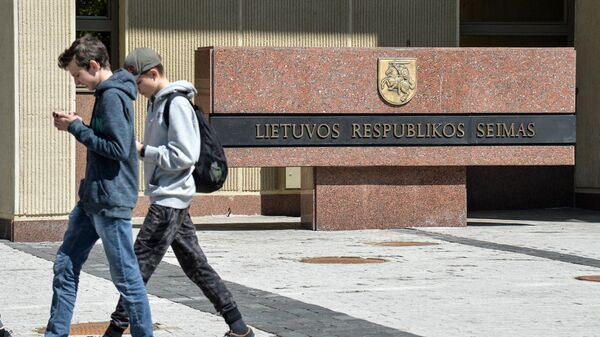Сейм Литовской Республики в Вильнюсе