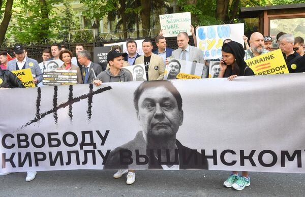 Акция в поддержку Кирилла Вышинского у здания посольства Украины в Москве. 15 мая 2019