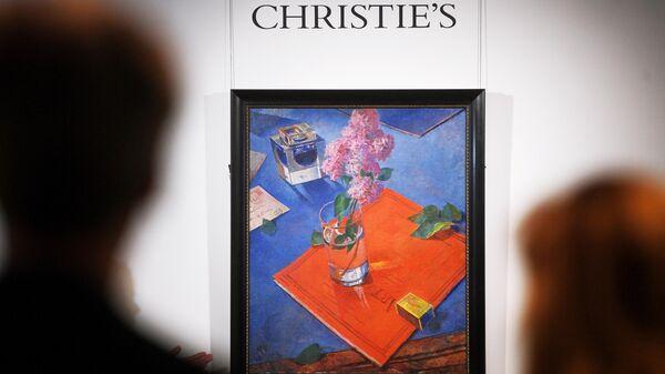Картина Кузьмы Петрова-Водкина на аукционе русского искусства Christie's