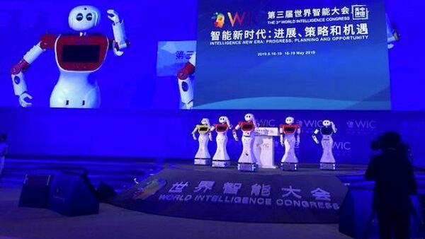 Всемирная конференция по искусственному интеллекту в городе Тяньцзинь, КНР