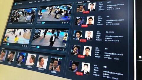 Демонстрация систем  распознавания лиц на Всемирной конференции по искусственному интеллекту. 17 мая 2019