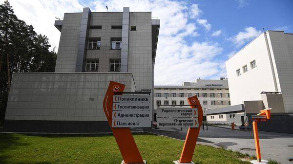 Территория Национального медицинского исследовательского центра имени академика Е. Н. Мешалкина в Новосибирске. Архивное фото