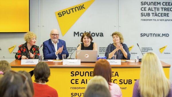 Мастер-класс проекта SputnikPro для молдавских слушателей
