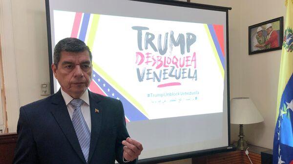 Посол Венесуэлы в Египте Вилмер Омар Барриентос
