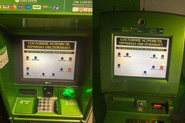 Экран диагностики на банкомате и терминале Сбербанка в редакции МИА Россия Сегодня