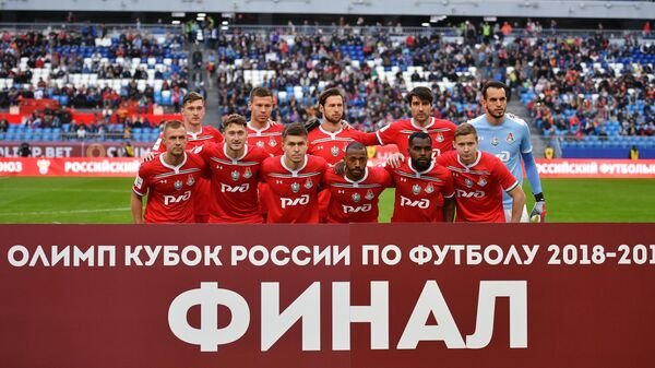 Футболисты Локомотива перед началом финала Кубка России