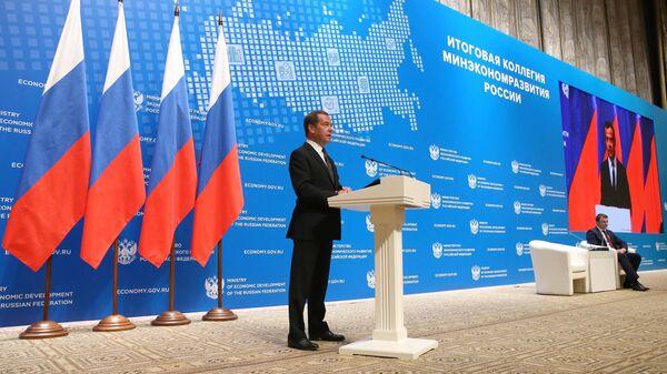 Дмитрий Медведев выступает на расширенном заседании коллегии министерства экономического развития РФ. 23 мая 2019