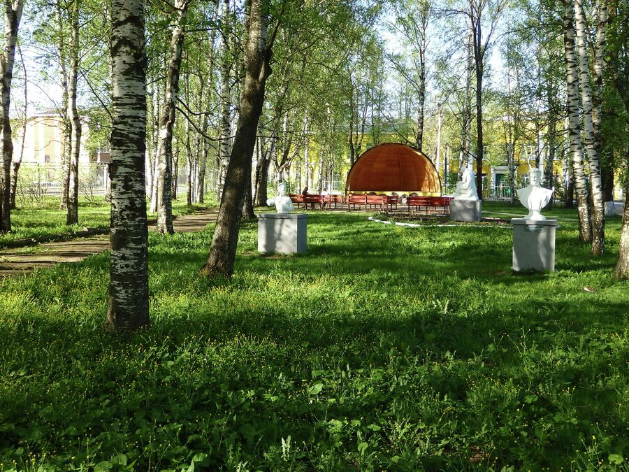 Парк СССР. Тутаев