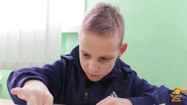 Савелий Ч., ноябрь 2008, Иркутская область