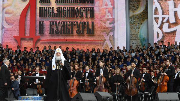 Патриарх Московский и всея Руси Кирилл принимает участие во всероссийском праздничном концерте, посвященном Дню славянской письменности и культуры на Красной площади