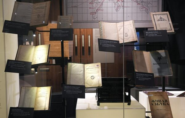 Научные книги представлены в экспозиции Музея русского зарубежья, который открылся в Москве