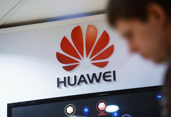 Павильон компании Huawei на международной выставке информационных и коммуникационных технологий в Москве