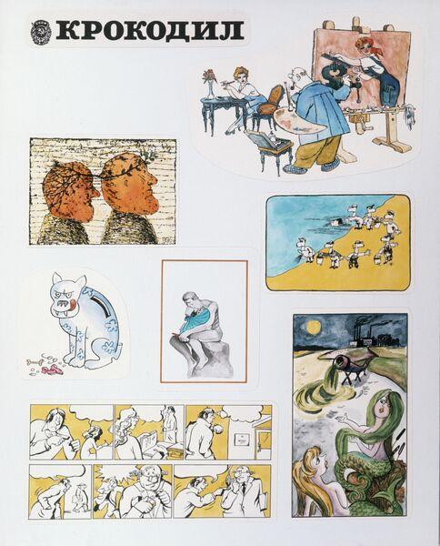 Журнал Крокодил. Обложка. Фотокопия. 1977 год