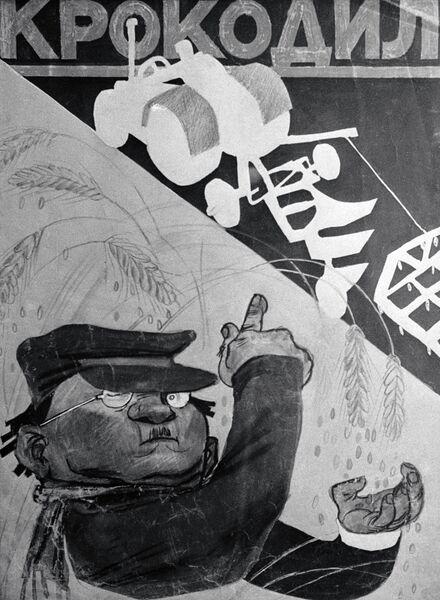 Репродукция иллюстрации для журнала Крокодил работы художника Михаила Черемных, январь 1966 года
