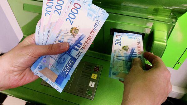 Внесение наличных денег в банкомат