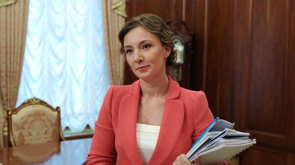 Уполномоченный при президенте РФ по правам ребенка Анна Кузнецова во время встречи с президентом РФ Владимиром Путиным. 31 мая 2019