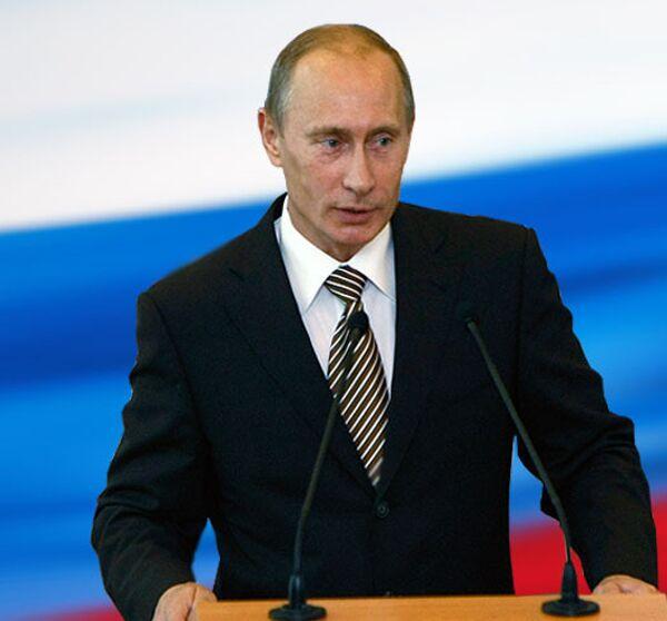 В 2009 пособие по безработице вырастет до 4 тыс 900 руб - Путин