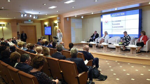 Заседание коллегии минпросвещения РФ