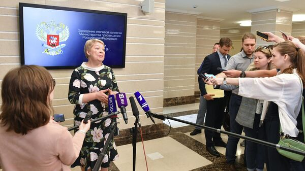 Министр просвещения РФ Ольга Васильева на итоговом заседании коллегии министерства просвещения России