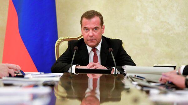 Медведев назвал условие для продления соглашения с Украиной о транзите газа