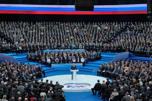 Премьер-министр РФ Владимир Путин принял участие в работе десятого съезда партии Единая Россия